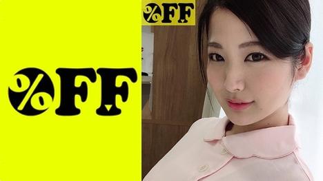 【%OFF】あおい(26)