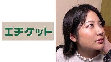 【エチケット】ゆき(29)