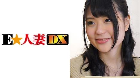 【E★人妻DX】さとりさん 27歳