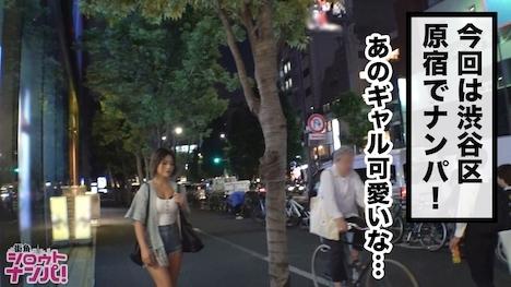 【プレステージプレミアム】肉欲そそる魔性のエロボディ!ガチ焼けヤリマン黒ギャルは顔良し、引き締まった体良し、柔モチG乳良し、ヌルテカスベスベ美尻良し、ツルツルパイパン良し、マ○コの締まり良し!!【東京23区パコる女達】 かほちゃん 20歳 大学2年生 ゴルフにハマる女 3