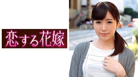 【恋する花嫁】北川遙(27)