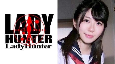 【LADY HUNTERS】みゆき(18)
