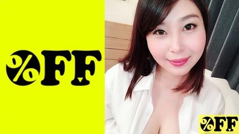 【%OFF】ももか(27)