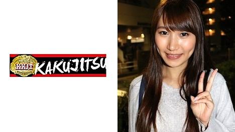 【KAKUJITSU】ほのか(22)