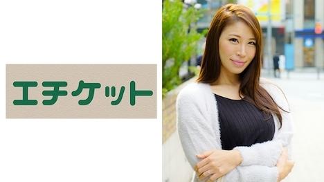 【エチケット】超絶品スタイル抜群Iカップ奥様 のぞみさん29歳