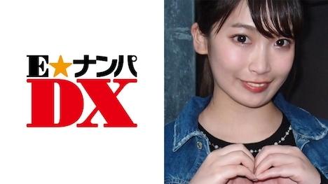 【E★ナンパDX】りかさん 21歳 Gカップ女子大生 【ガチな素人】