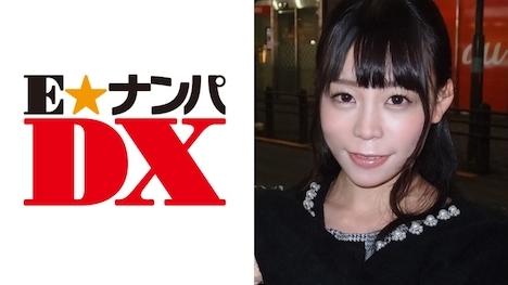 【E★ナンパDX】ゆうこさん 20歳 パイパン女子大生 【ガチな素人】