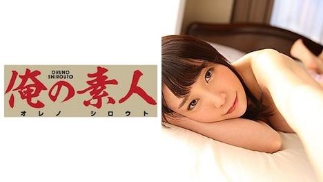 【俺の素人】ゆいっぴぃ(20)