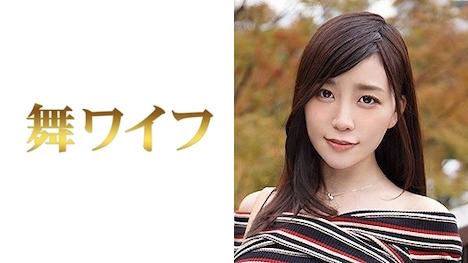 【舞ワイフ】嶋田栞菜(26)