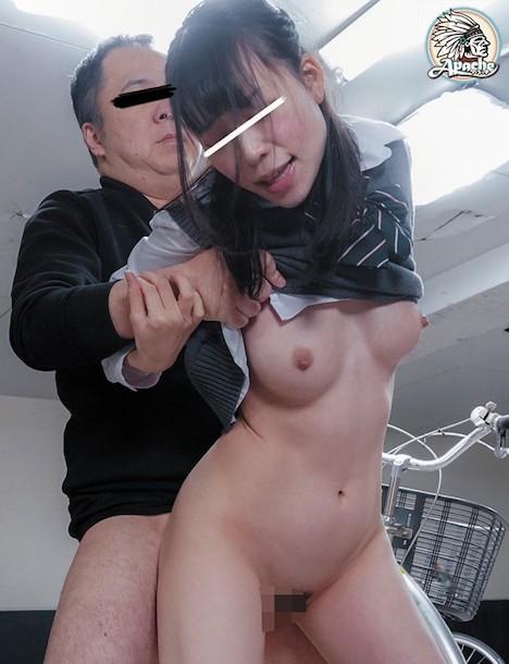 女子●生 アルコールたんぽん強制泥酔イキ地獄 富田優衣