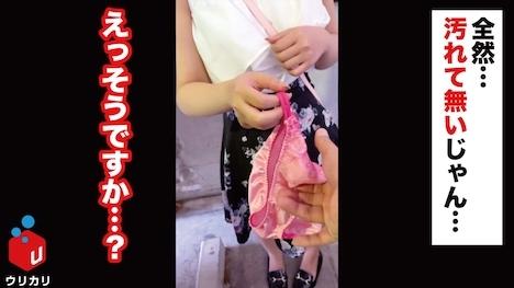 【プレステージプレミアム】GカップJD中出し処女喪失!!学費の為にパンツを売る苦学生のストレスと悩みをW解消SEX!!<美少女専門下着買取アプリ:ウリカリ10:るい> 3