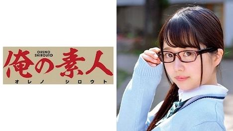 【俺の素人】CHIHARU