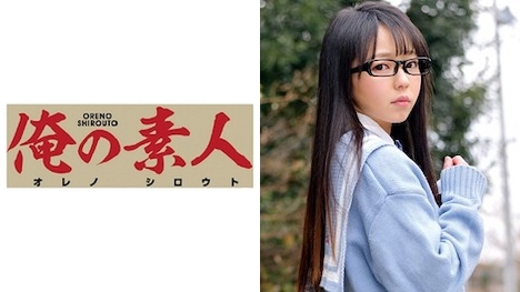 【俺の素人】RION 女子校生