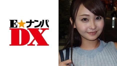 【E★ナンパDX】りおなさん 20歳 女子大生 【ガチな素人】