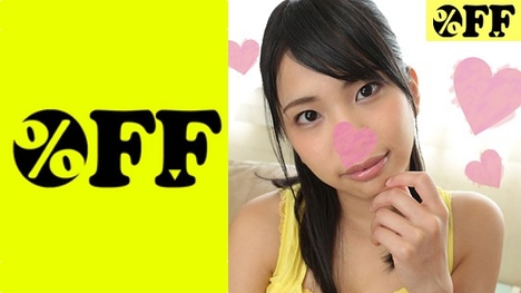 【%OFF】MARI(20)