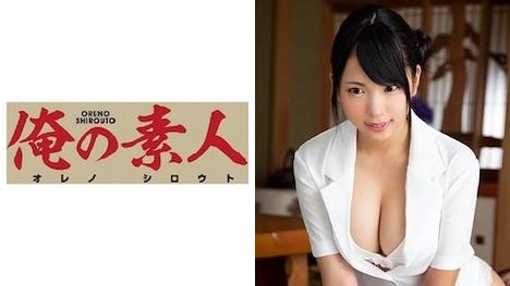 【俺の素人】まり(20)