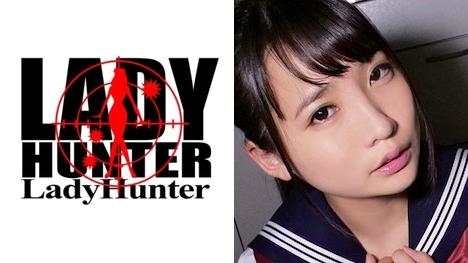 【LADY HUNTERS】あおい(18)