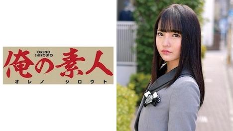 【俺の素人】Aoi アイドル