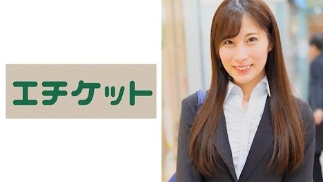 【エチケット】同僚女子とヤリたい!!IT系企業営業部 千葉真緒さん(22歳)