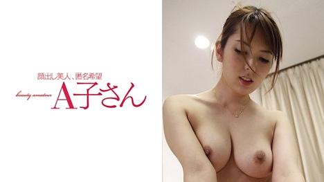 【A子さん】YUI 2発目