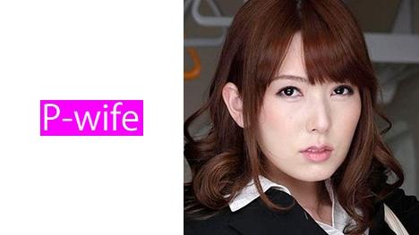 【P-WIFE】ゆい 2