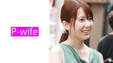 【P-WIFE】ゆい