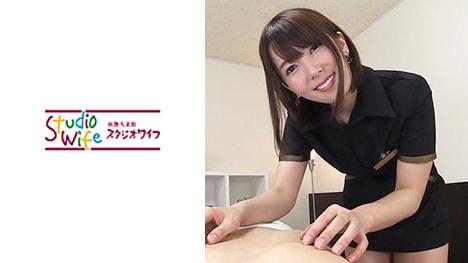 【スタジオワイフ】ゆい 3