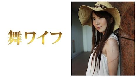 【舞ワイフ】酒井愛美