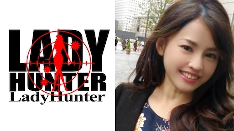 【Lady Hunter】まみ
