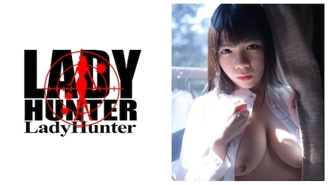 【Lady Hunter】かのん