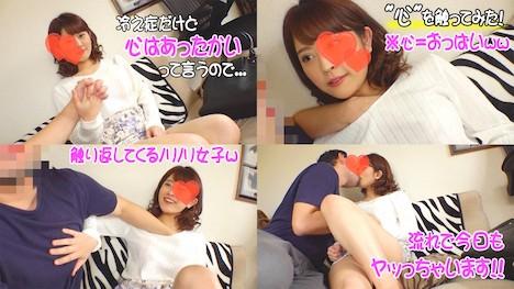 【あの娘と今日ヤり部屋で】るか(20) 「え!カメラ!?」と戸惑いながらパンツは見えてもOKの軽いノリの今ドキ女子! 3