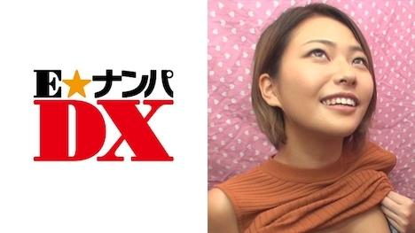 【E★ナンパDX】まやさん 20歳 Gカップパイパン女子大生 【ガチな素人】
