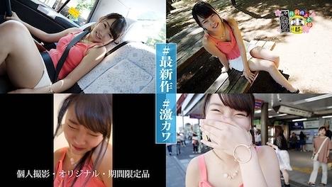【新作】【野外発情】『みくるちゃん』 3