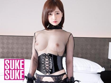 【新作】深田ゆめ×SUKESUKE #09 色白Fカップ美巨乳スレンダーボディ シースルーの誘惑 1