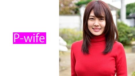 【P-WIFE】ゆう(25)