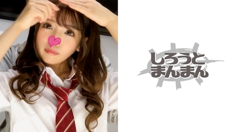 【しろうとまんまん】ゆゆす。(18) 2 外神田のJ○アイドル!【#JKの教え子とのプライベートハメ撮り第2弾#アイドル顔のロリ系貧乳美少女再び】 1