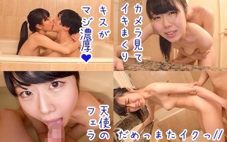 【シロウト急便】かのん ヤリチン美少年にドハマリしちゃってる純粋ピュアピュア美少女の痴態SEX晒しちゃいます! 5