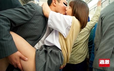 唾液ダラダラ接吻チカン 2 オヤジを虜にするほど密着して舐めまくる痴女子○生 麻里梨夏