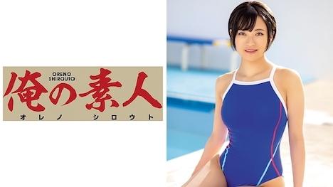 【俺の素人】えみ(23) スレンダーでスタイルのいい巨乳競泳水着の美人インストラクターをプールサイドでハメる! 1