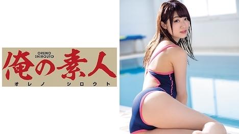 【俺の素人】みか(22) スレンダーでスタイルのいい巨乳競泳水着の美人インストラクターをプールサイドでハメる! 1