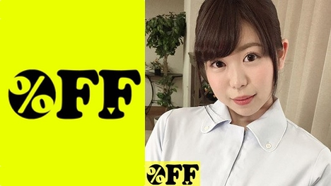 【%OFF】ななこ 2