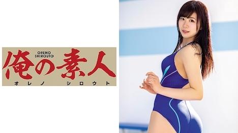 【俺の素人】ななこ(21) スレンダーでスタイルのいい巨乳競泳水着の美人インストラクターをプールサイドでハメる! 1