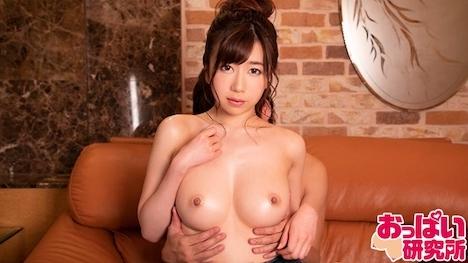 【おっぱい研究所】ゆい(21)Fカップ
