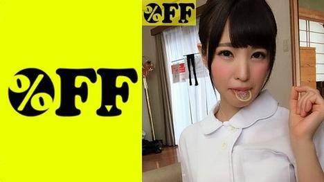 【%OFF】まい 2