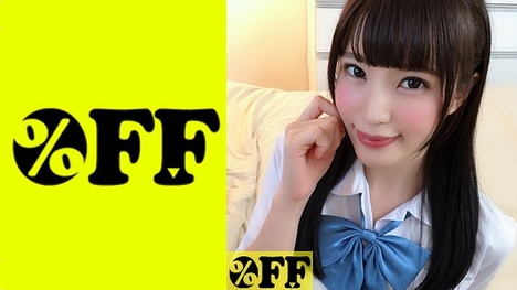 【%OFF】まい