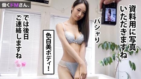 【プレステージプレミアム】働くドMさん Case 23 イベント会社企画:永田さん:22歳 透けるような色白美人に白昼堂々の野外淫口を迫る。夜、日中は隠れていた魅惑の脚線美にむしゃぶりつくセックス! 3