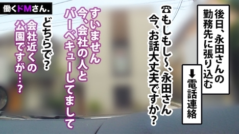 【プレステージプレミアム】働くドMさん Case 23 イベント会社企画:永田さん:22歳 透けるような色白美人に白昼堂々の野外淫口を迫る。夜、日中は隠れていた魅惑の脚線美にむしゃぶりつくセックス! 4