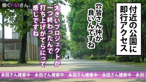 【プレステージプレミアム】働くドMさん Case 23 イベント会社企画:永田さん:22歳 透けるような色白美人に白昼堂々の野外淫口を迫る。夜、日中は隠れていた魅惑の脚線美にむしゃぶりつくセックス! 5