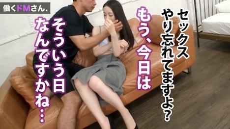 【プレステージプレミアム】働くドMさん Case 23 イベント会社企画:永田さん:22歳 透けるような色白美人に白昼堂々の野外淫口を迫る。夜、日中は隠れていた魅惑の脚線美にむしゃぶりつくセックス! 21