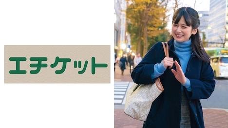 【エチケット】可愛いうえに知的な理系女子をナンパハメ撮り!! 女子大生 さとみちゃん